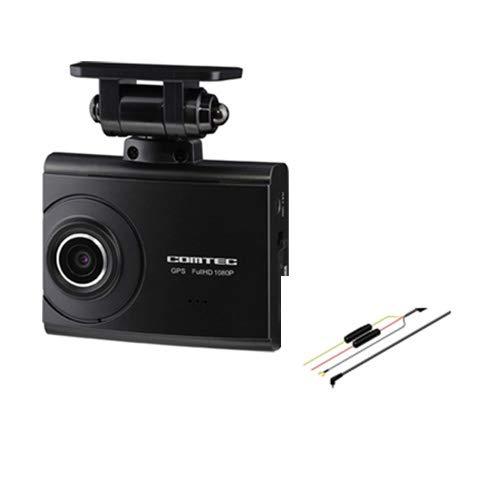コムテック 駐車監視・直接配線コード HDROP-09