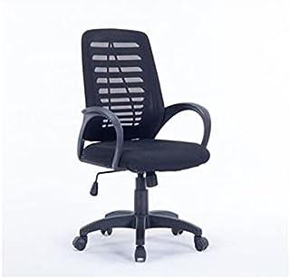 Generic كرسي شبك ظهر وسط بنجمة بلاستيك - V1043B