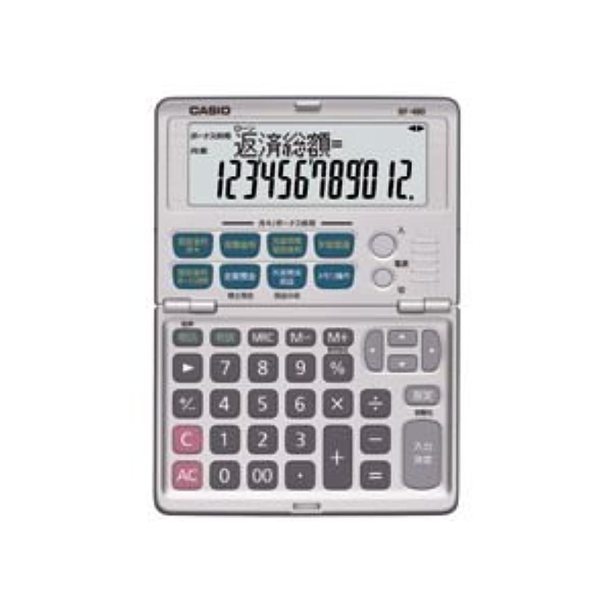 スペース軍隊影響を受けやすいですカシオ CASIO 金融電卓 12桁 折りたたみタイプ BF-480-N 1台
