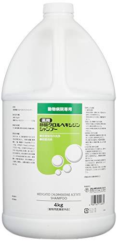 【動物用医薬部外品】 フジタ製薬 薬用酢酸クロルヘキシジンシャンプー 4kg