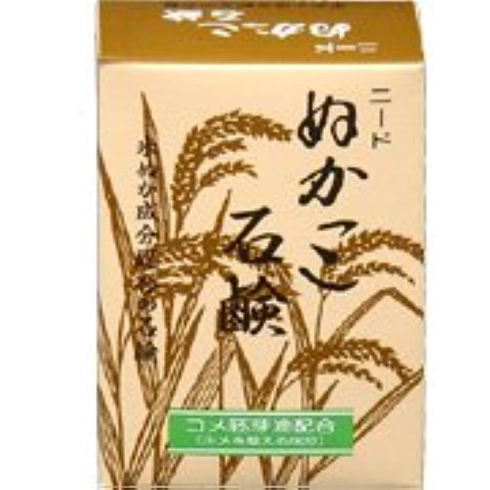 気づかない染料植物のニードぬかっこ石鹸 90g    田中善