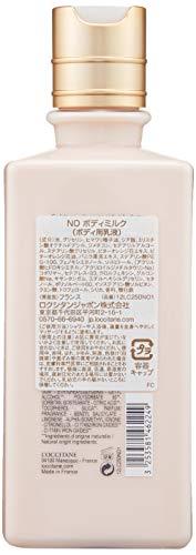 ロクシタン(L'OCCITANE)オーキデパフュームモイストミルク245ml
