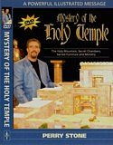 Mystery of the Holy Temple