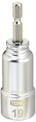 トネ(TONE) 電動ドリル用コンパクトソケット 2BN-19C ビット差込 二面幅19mm