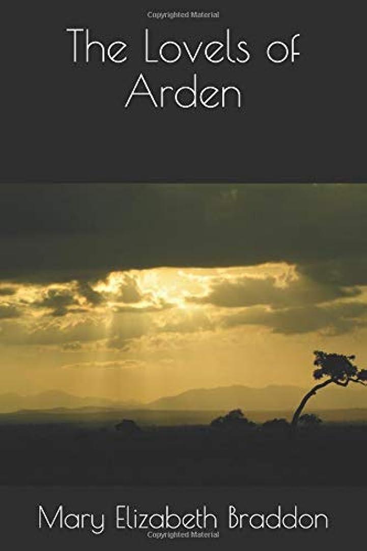 サイト起訴する記念日The Lovels of Arden