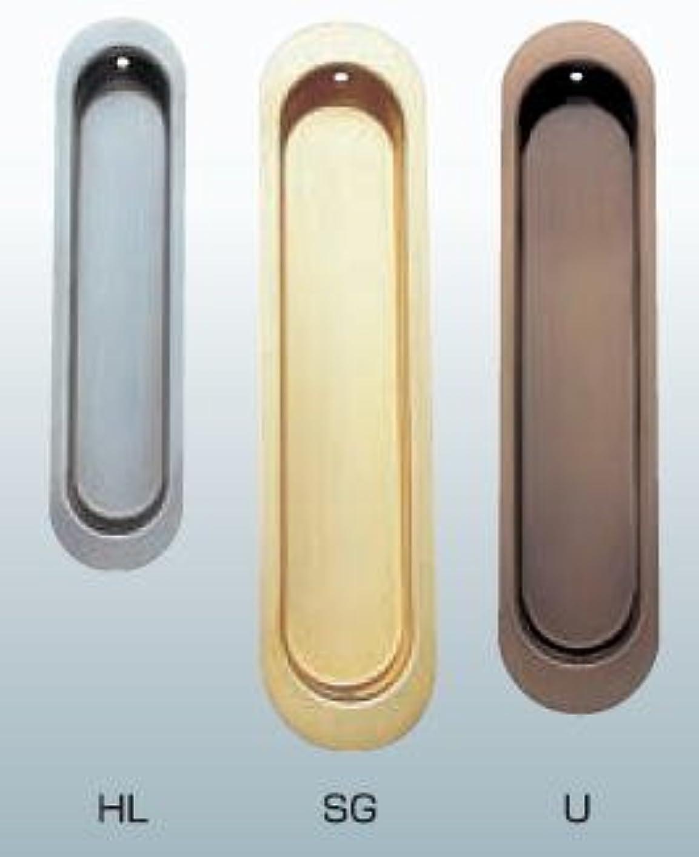 フィッティング曲げる変数室内引戸用引き手 ニュークロス引手 呼称150 サテンゴールド