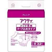 日本製紙 クレシア アクティパッド併用テープ止めタイプ S-M 1セット(96枚:32枚×3パック) 〈簡易梱包