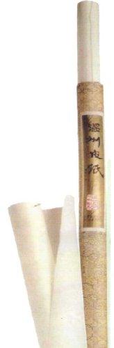 Chinesisches Aquarellpapier & Kalligraphie
