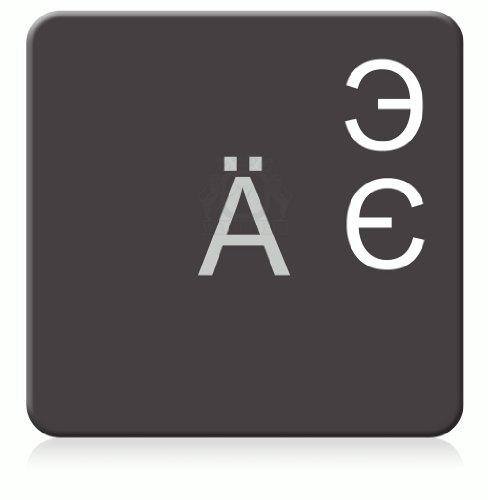 Ukrainisch-Russiche Tastaturaufkleber, transparent, laminierte matte Oberfläche, für MAC (Apple) Tastaturen, Made in Germany, Weiß