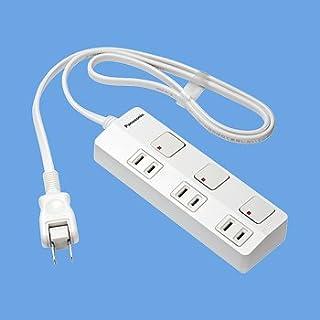 パナソニック ザ・タップZ WHS25339WP (ACアダプター対応)(3コ口)(スナップキャップ・3mコード付)(ホワイト)