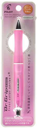Pilot Dr. Grip G-Spec Frost Color Shaker Mechanical Pencil - 0.5 mm, Frost Pink Body (HDGS-60R-RP)