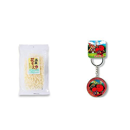 [2点セット] 高原の花チーズ(56g)・ひだっち&さるぼぼ メタルキーホルダー