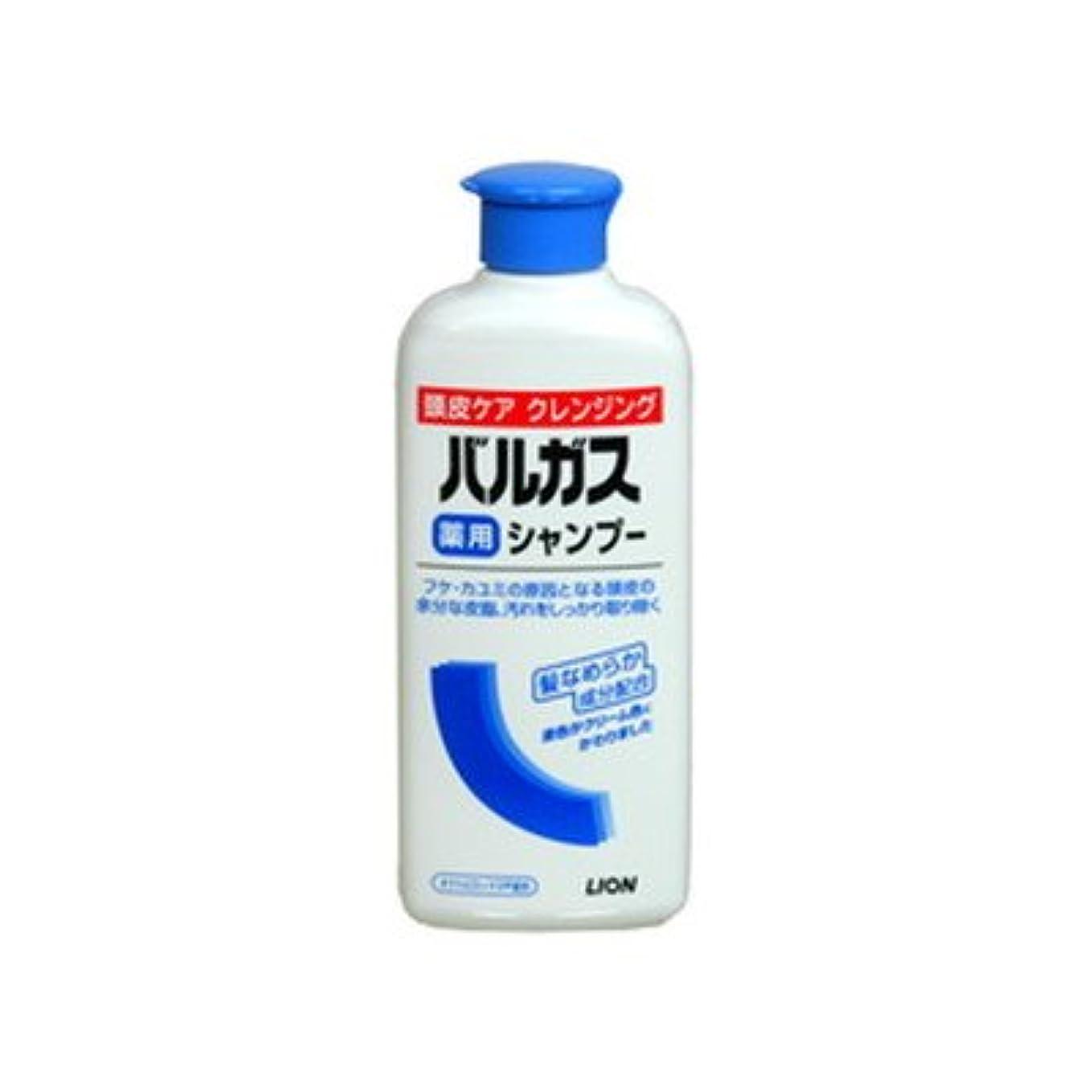 表面的なクラックまろやかな【医薬部外品】バルガス薬用シャンプー 200ML 【3個セット】