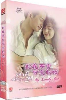 My Lovely Girl  Korean drama English subtitles