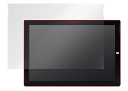 OverLay Magic for Surface Pro 3 傷修復 耐指紋 タイプ 液晶 保護 シート フィルム OMMSSFPR3