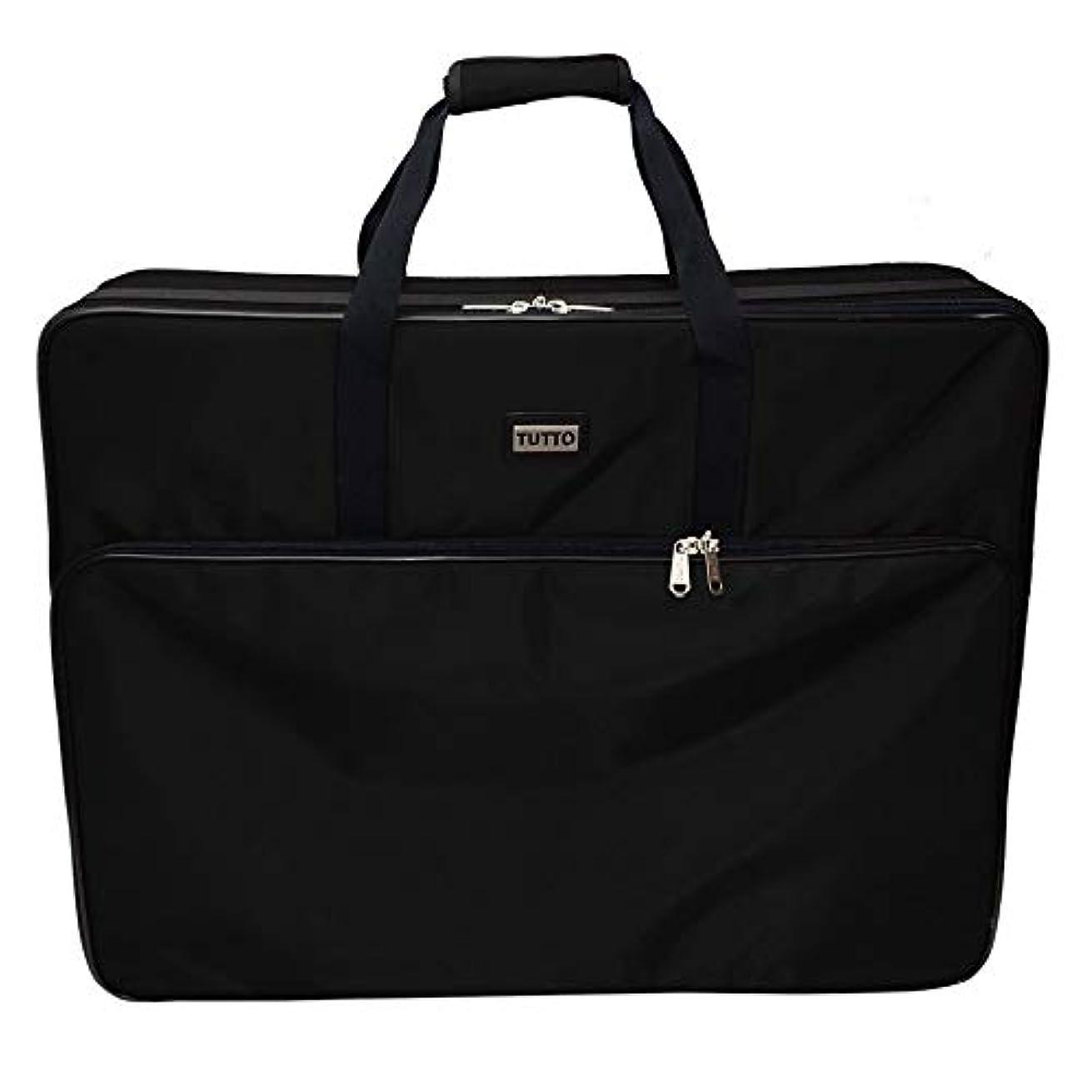 Mascot Metropolitan Tutto Embroidery Machine Bag 26in Large Black, 26