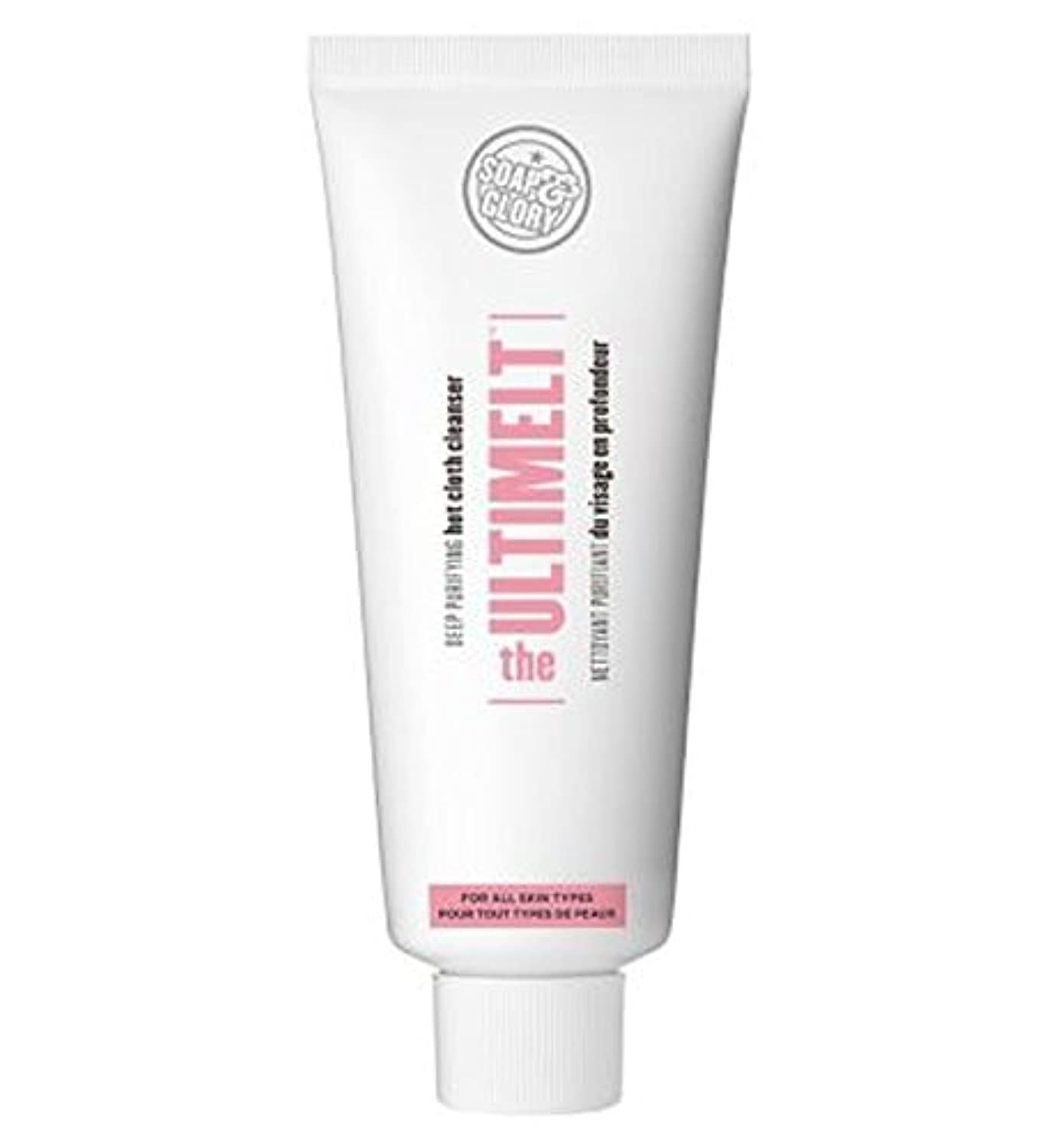 Soap & Glory? The Ultimelt? Deep Purifying Hot Cloth Cleanser - Ultimelt?深い浄化ホット布クレンザー?石鹸&栄光 (Soap & Glory) [並行輸入品]