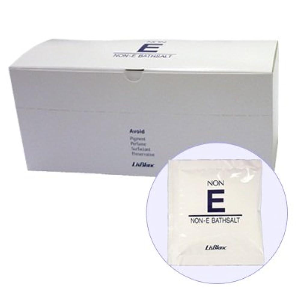 基準マート子音リスブラン ノンEバスソルト(浴用化粧品)20g×25包