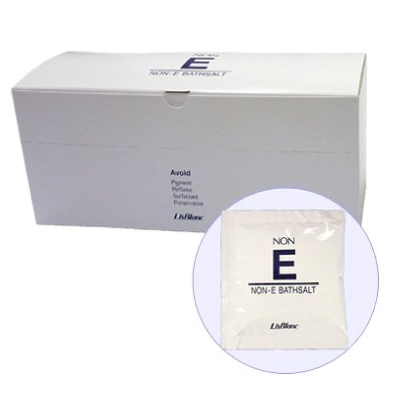 スチュワーデスフライト落胆するリスブラン ノンEバスソルト(浴用化粧品)20g×25包