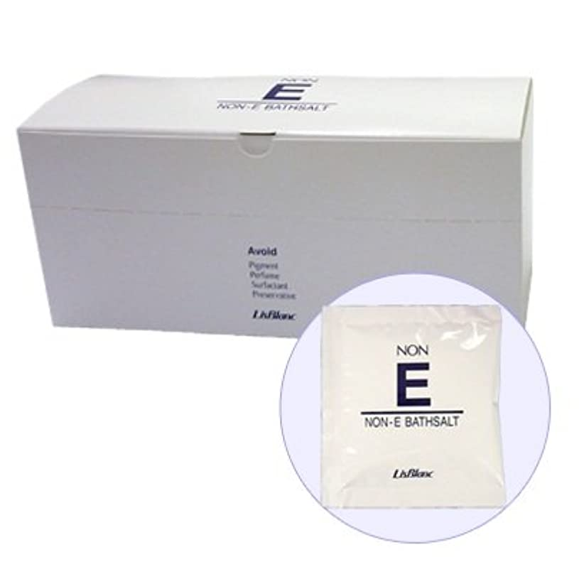 博物館スリット先駆者リスブラン ノンEバスソルト(浴用化粧品)20g×25包