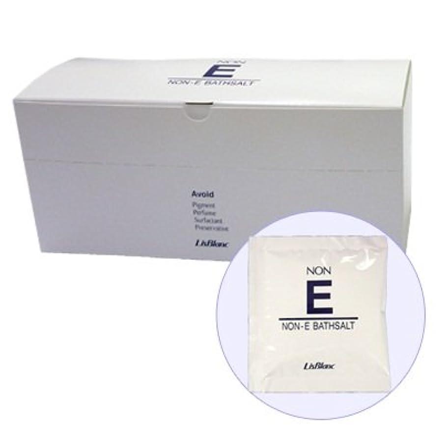 ベッツィトロットウッド有益本会議リスブラン ノンEバスソルト(浴用化粧品)20g×25包