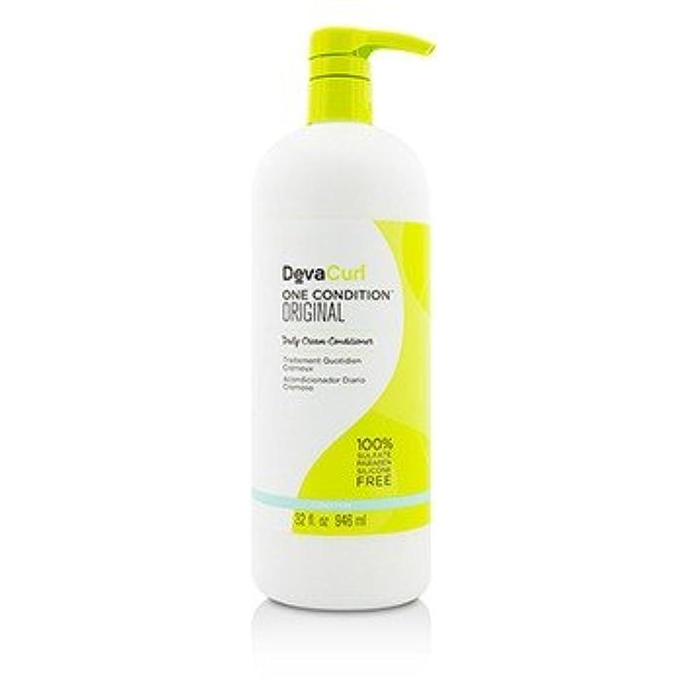 自然怖い裁量[DevaCurl] One Condition Original (Daily Cream Conditioner - For Curly Hair) 946ml/32oz