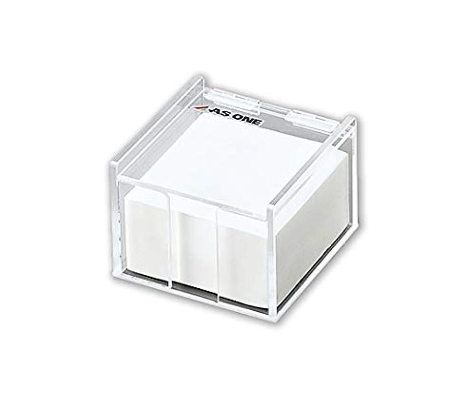 アズワン 薬包紙ケース 小用 /3-6797-01