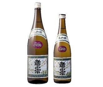 鮎正宗酒造『鮎正宗 本醸造』