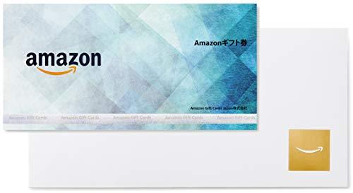 Amazonギフト券(商品券タイプ) - ブルー(金額自由設定)