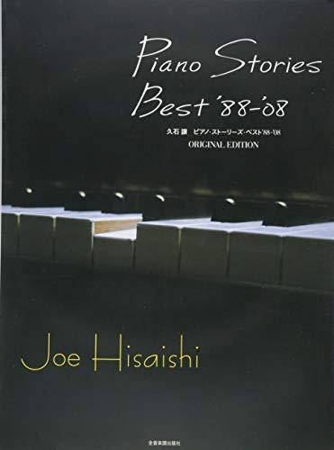 Piano Stories Best '88-'08: Klavier.