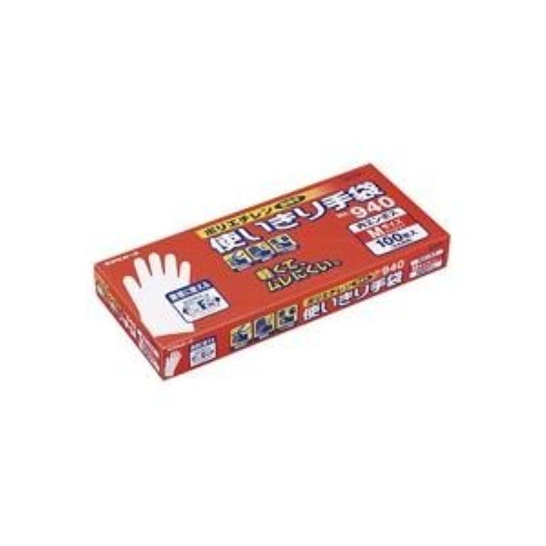 ステーキきちんとした温度( お徳用 100セット ) エステー ポリエンボス使い切り手袋 No.940 M 100枚