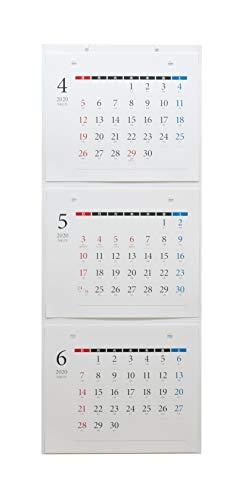 3ヵ月カレンダー【2020年4月始まり】組み替え式・壁掛けタイプ(デザインB)