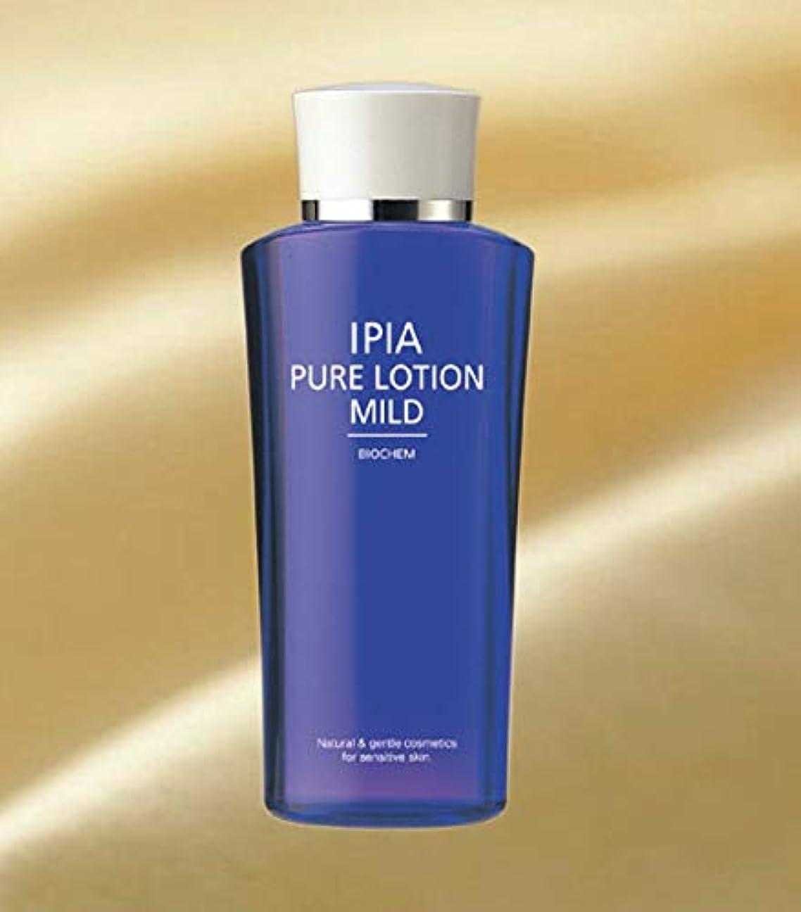 涙が出るアレンジ発明イピア ピュアローション マイルド(150ml) IPIA Pure Lotion Mild
