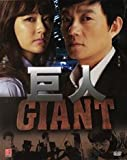 Korean Drama Dvd Drama coreano gigante con subtítulo inglés [DVD] [2010]...