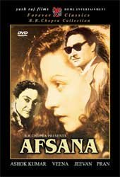 Afsana by Ashok Kumar