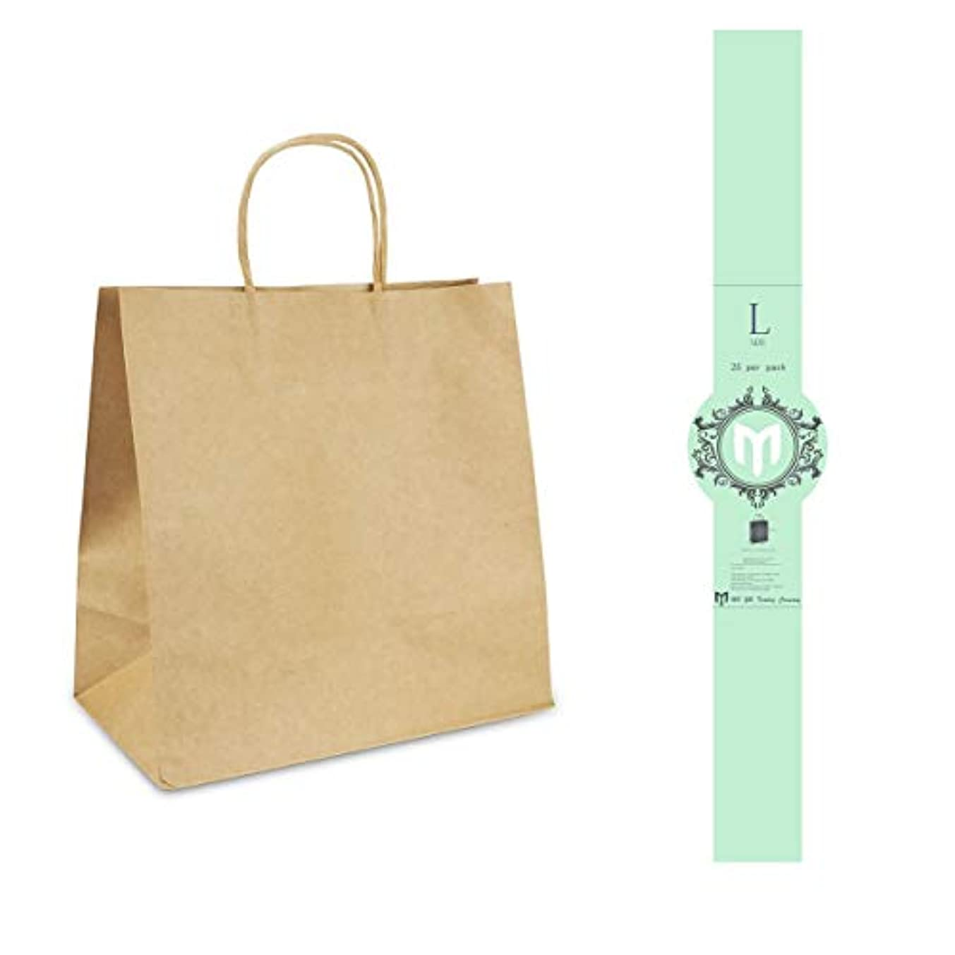 11x11x5.9'' Kraft Paper Bags 25,50,100 Pack Recycling FSC Certified for Lunch,Bread,Shopping Bag with Handle (25, Large)