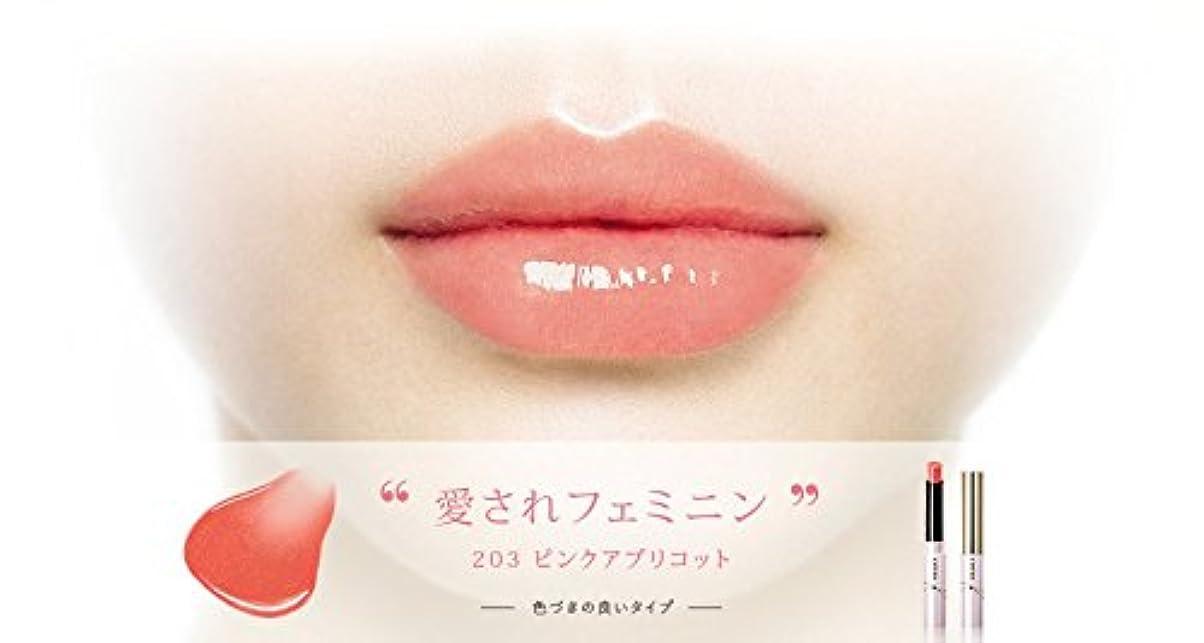 噴出する皮含意【オペラ(OPERA)】シアーリップカラー (102 ベージュピンク)