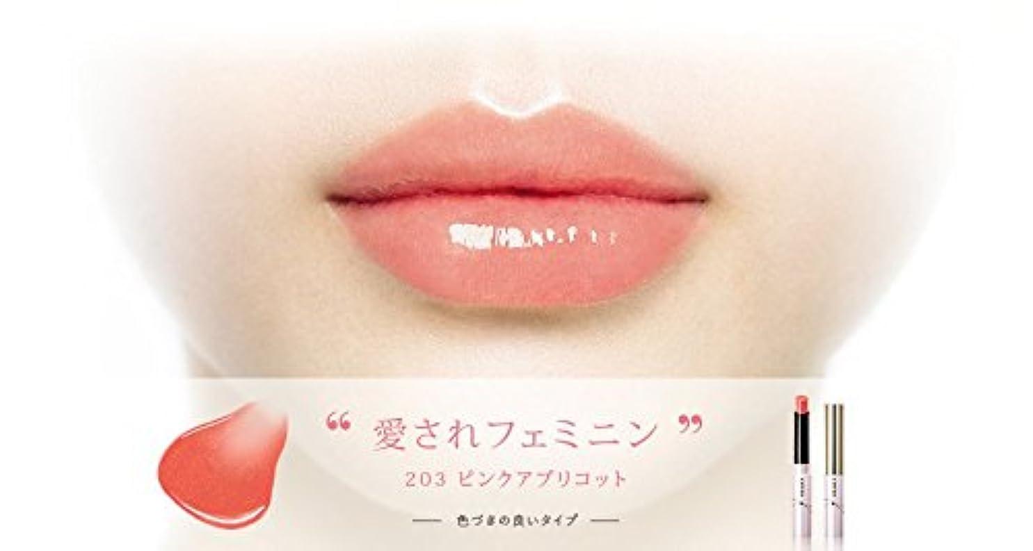 不確実藤色ルビー【オペラ(OPERA)】シアーリップカラー (102 ベージュピンク)