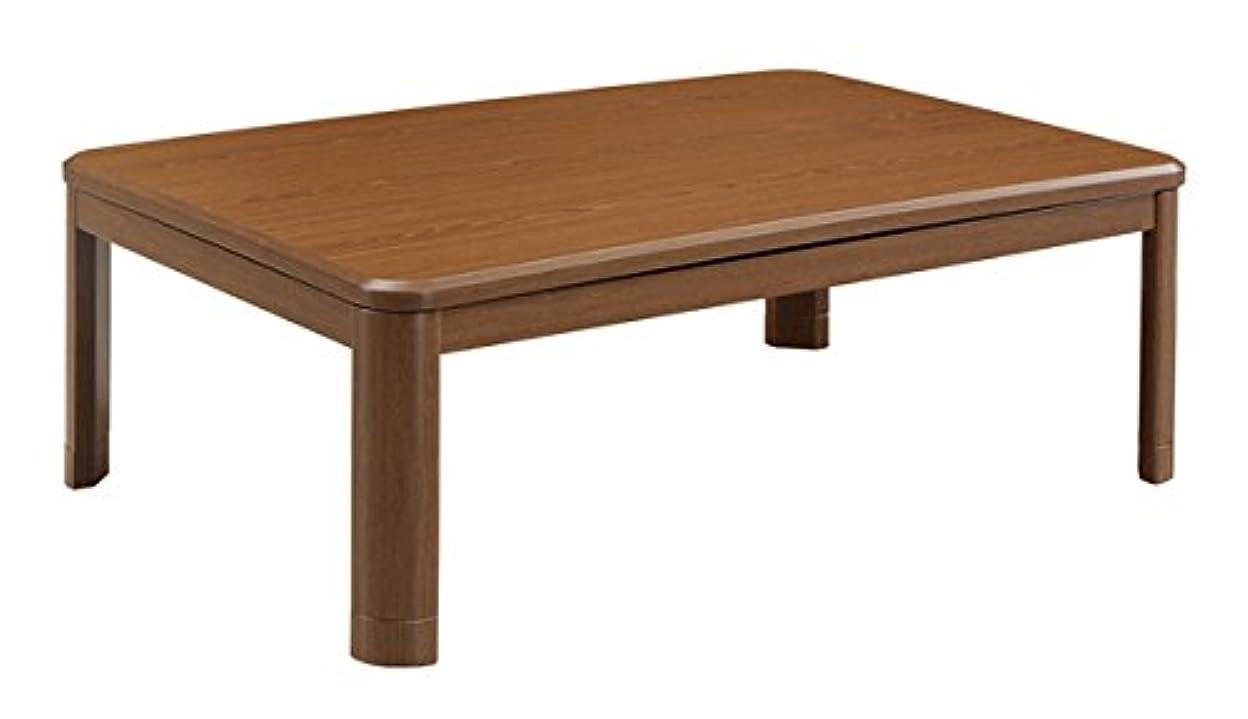 医薬品歌う読む家具の赤や(AKAYA) 家具調こたつ 105×75cm 長方形 (ダークブラウン)
