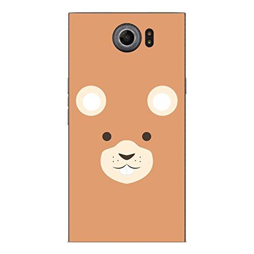Disagu SF-sdi-4343_1022 Design Folie für BlackBerry Priv Rückseite - Motiv Hamstergesicht