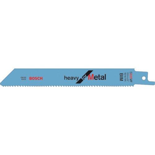 Bosch Professional Säbelsägeblat (5 Stück, Für Metall, Zubehör Für Säbelsäge)