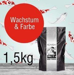 Konishi Swim Koifutter Wachstum & Farbe 1,5kg Aluminiumtüte (1 x 1,5kg)