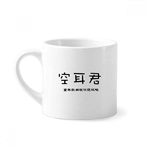 DIYthinker Chinees Online Woorden Zonder Oor Mini Koffie Mok Wit Aardewerk Keramische Beker Met Handvat 6oz Gift