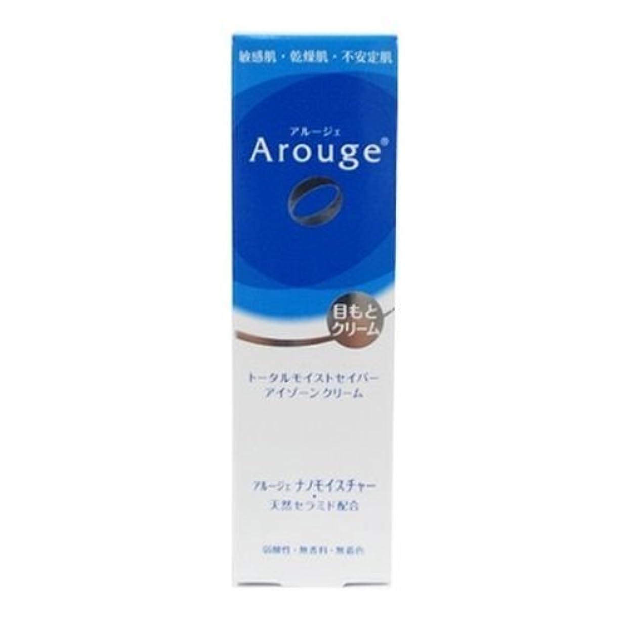 ハンカチラインナップ政治的アルージェ(Arouge)トータルモイストセイバー アイゾーンクリーム 15g