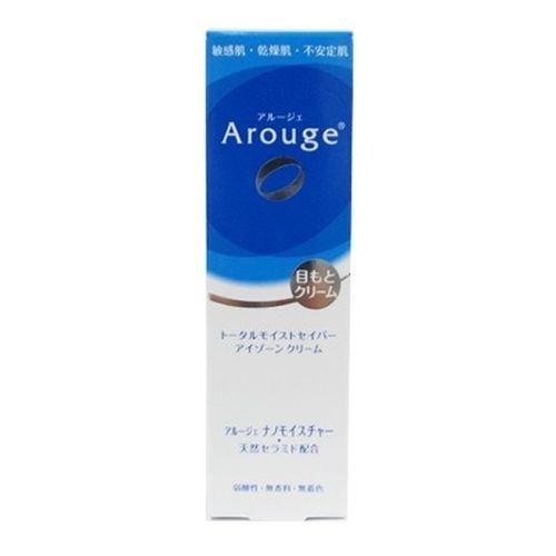 Arouge Total Moist Saver Eye Zone Cream