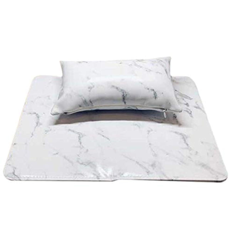 修理可能電子ピンチSODIAL マニキュアツール ソフトハンドクッション枕とパッドレストネイルアートアームレストホルダー マニキュアネイルアートアクセサリーレザー(2個 一体化)ホワイト