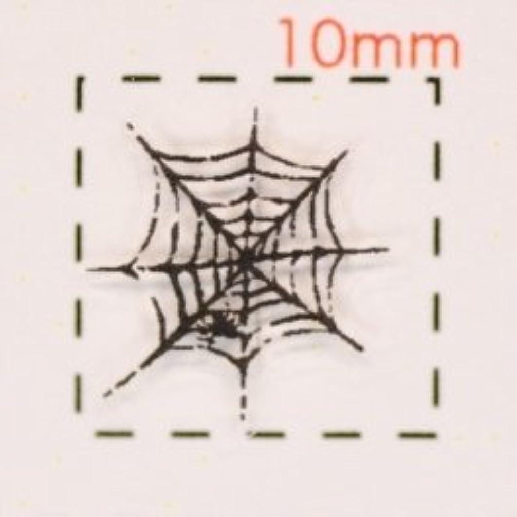 ペンス染色きらめき蜘蛛の巣 デザイン【ロックネイルシール】(2)/1シート9枚入