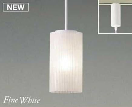 KOIZUMI  スライドコンセント取付専用 白熱灯ペンダント APE610285