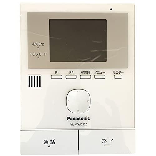 VL-MWD220 ワイヤレス対応モニター付テレビドアホン 親機本体のみ パナソニック Panasonic
