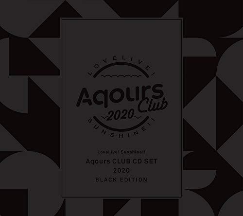 【メーカー特典あり】 ラブライブ! サンシャイン!! Aqours CLUB CD SET 2020 BLACK EDITION(アーティスト写真使用 ソロブロマイド9枚セット(全1種))